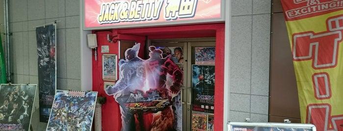 JACK&BETTY 神田店 is one of beatmania IIDX 設置店舗.
