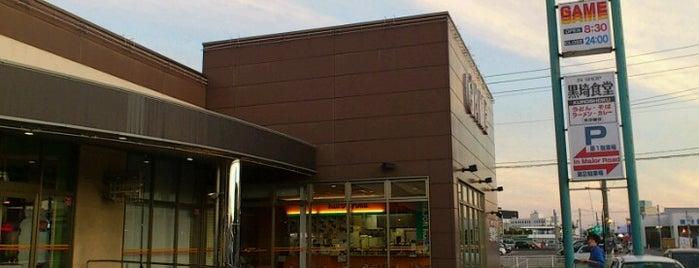 メジャーロード 黒埼店 is one of DIVAAC設置店(新潟県).