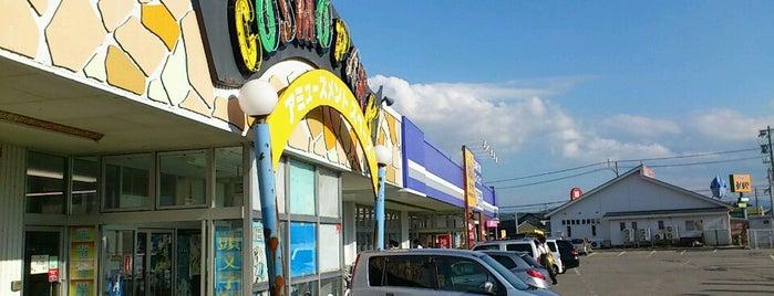 コスモパーク 羽咋店 is one of Hakui 羽咋.
