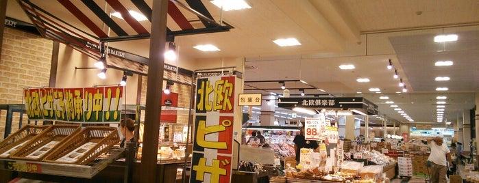バロー 羽咋店 is one of Hakui 羽咋.