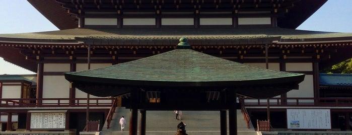 Naritasan Shinshoji Temple is one of Favorites.
