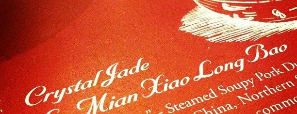 Crystal Jade Shanghai Delight is one of Guide to San Juan.
