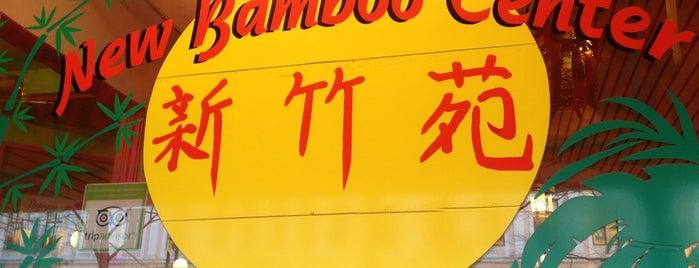 New Bamboo Center is one of vill äta på.