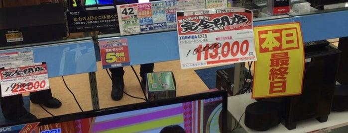 ジョーシン はくい店 is one of Hakui 羽咋.
