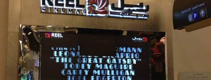 Reel Cinemas ريل سينما is one of Explore Dubai.