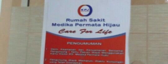 RS Medika Permata Hijau is one of It's a Boy! & It's a Girl! Badge.