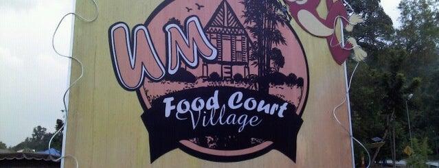 UM Foodcourt Village is one of Jln2 cari mkn.