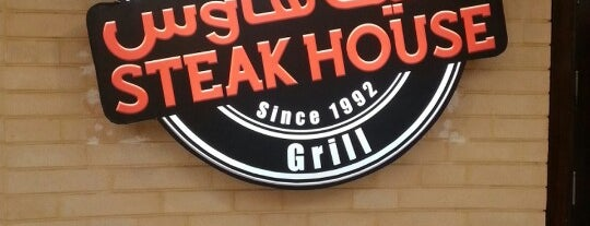 Steak House is one of Madinah.