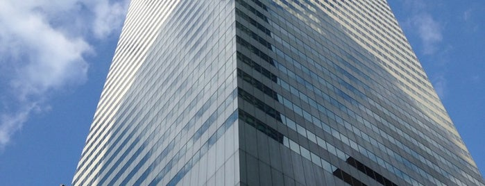 Citigroup Center is one of Architecture - Great architectural experiences NYC.