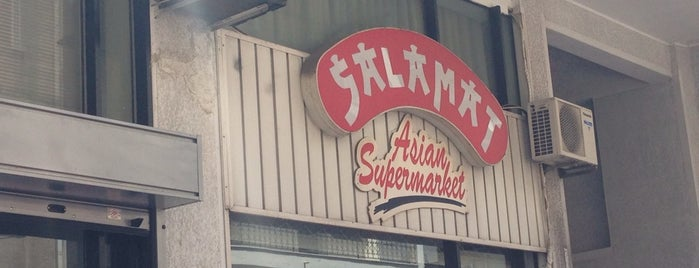 Salamat is one of Places.