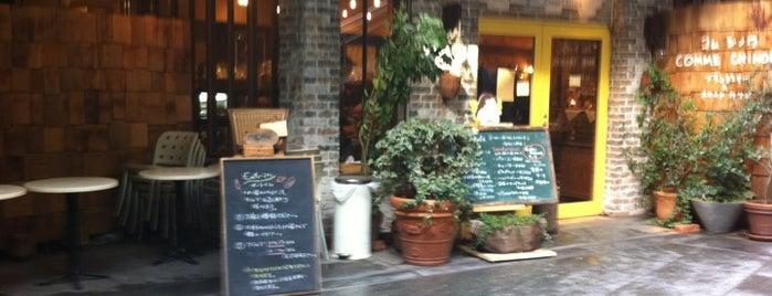 ブランジェリー コム シノワ is one of 気になるカフェ・レストラン.