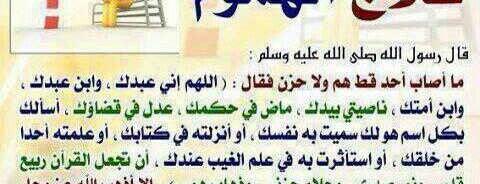 بئر ماء is one of alw3ad.