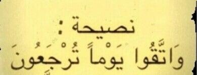 مقهى ابو هيثم is one of alw3ad.