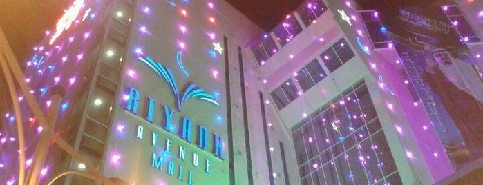 Lulu Hypermarket is one of مول.