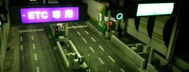 首都高 浦和南本線料金所 is one of 高速道路.