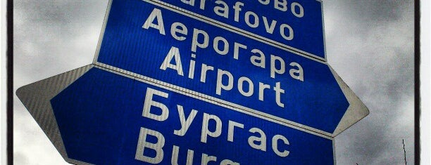 Burgas Airport (BOJ) is one of Dima airports.