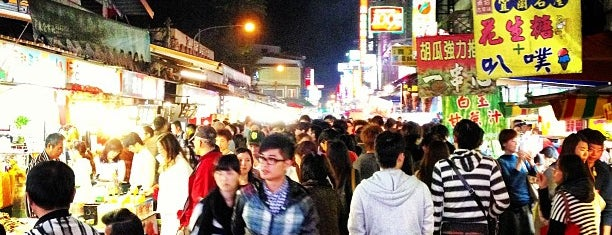 羅東觀光夜市 Luodong Tourist Night Market is one of Taiwan.