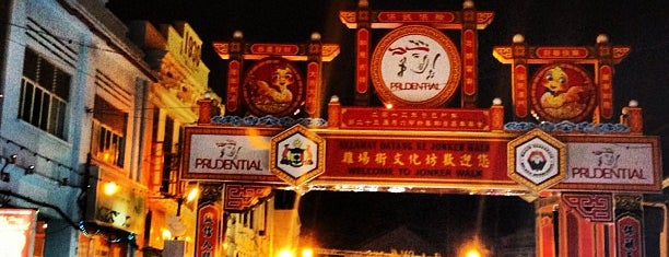 Jonker Walk / Street is one of Top 10 places to try this season.