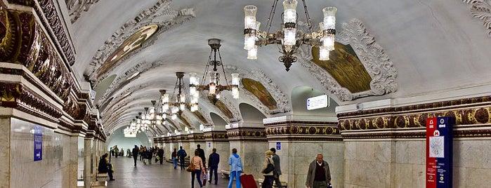 Метро Киевская, АПЛ (metro Kiyevskaya, line 3) is one of Complete list of Moscow subway stations.