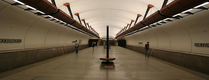 Метро Кожуховская (metro Kozhukhovskaya) is one of Complete list of Moscow subway stations.