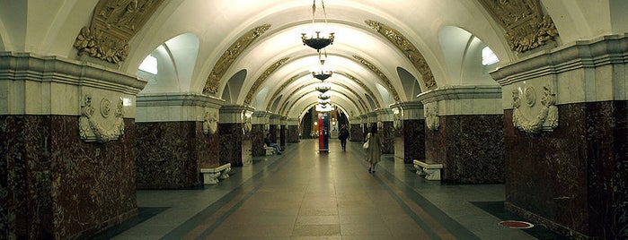 Метро Краснопресненская (metro Krasnopresnenskaya) is one of Complete list of Moscow subway stations.