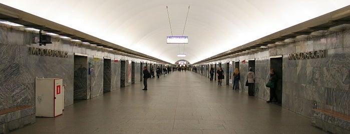 metro Moskovskaya is one of Санкт-Петербург.