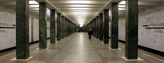 metro Preobrazhenskaya Ploshchad is one of Complete list of Moscow subway stations.