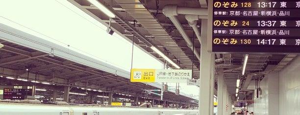 JR 新大阪駅 27番ホーム is one of JR線の駅.