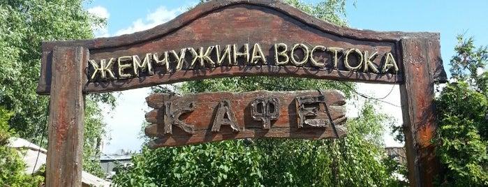 Когда я на районе))))