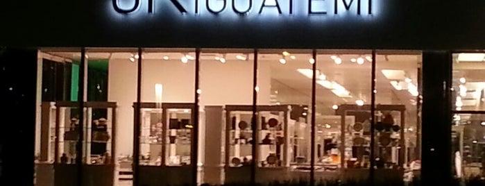 Shopping JK Iguatemi is one of Trabalho.