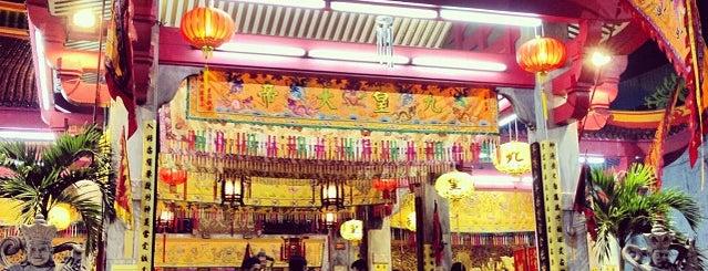 ศาลเจ้าจุ้ยตุ่ยเต้าโบ้เก้ง (Jui Tui Shrine) 水碓斗母宮 is one of Holy Places in Thailand that I've checked in!!.