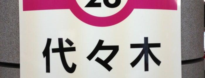 Oedo Line Yoyogi Station (E26) is one of Station.