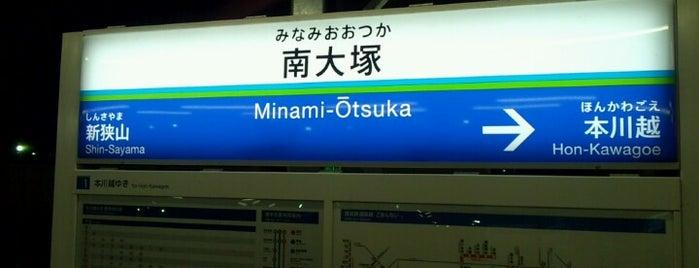 南大塚駅 (Minami-Otsuka Sta.)(SS28) is one of 西武新宿線.