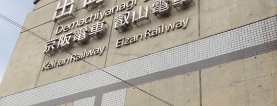 Keihan Demachiyanagi Station (KH42) is one of 京阪.