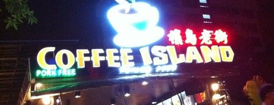Coffee Island (檳島老街) is one of Top 10 dinner spots in Pulau Pinang, Malaysia.