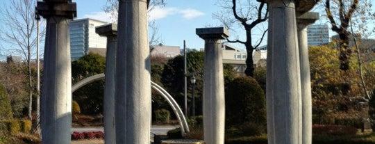 若葉東公園 is one of 公園.