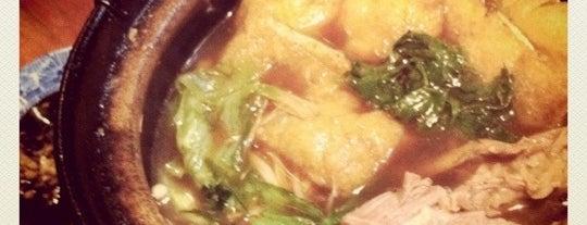 馬来風光美食 is one of Asian Food.
