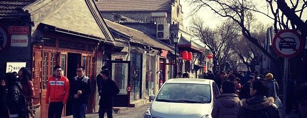 南锣鼓巷 Nanluogu Alley is one of The Real Beijing.