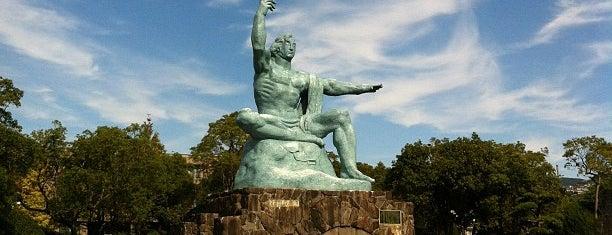Nagasaki Peace Park is one of 長崎市 観光スポット.