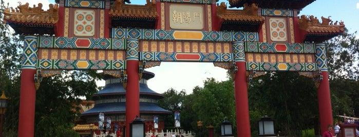 China Pavilion is one of Epcot World Showcase.