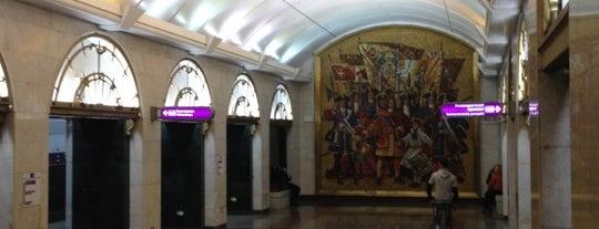 Метро «Звенигородская» (metro Zvenigorodskaya) is one of Метро Санкт-Петербурга.