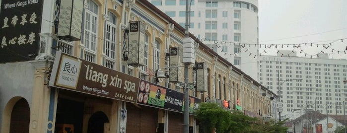 Upper Penang Road (UPR) is one of เที่ยว George Town, Penang.