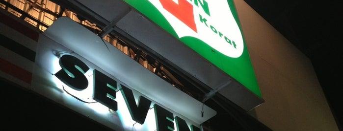 Seven Korat is one of Korat Nightlife - ราตรีนี้ที่โคราช.