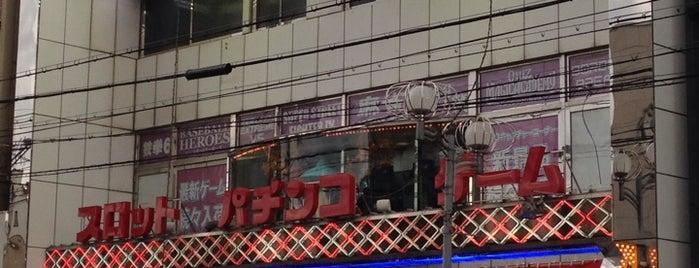プレイランドキング 七条店 is one of 関西のゲームセンター.