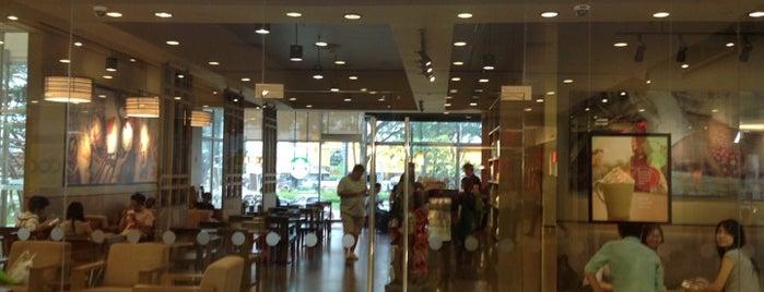 Starbucks (สตาร์บัคส์) is one of Phitsanulok.