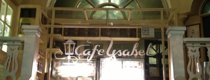 Cafe Ysabel is one of Guide to San Juan.