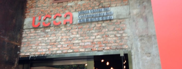 UCCA 尤伦斯艺术中心 is one of Art venues in China.