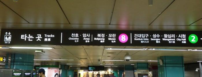 잠실역 (Jamsil Stn.) is one of Subway Stations in Seoul(line1~4 & DX).