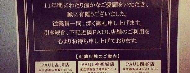 PAUL 東京八重洲店 is one of 気になる場所.