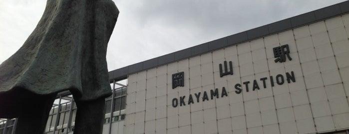 山陽新幹線 岡山駅 is one of JR線の駅.